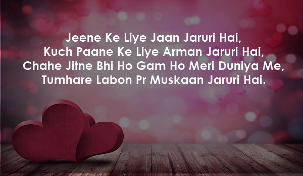 Shayari Love Download in Urdu for Facebook & Whatsapp