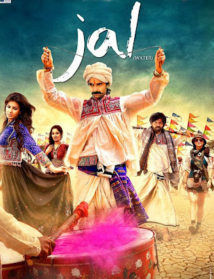 Poster Of Hindi Movie Jal (2014) Free Download Full New Hindi Movie Watch Online At worldfree4u.com