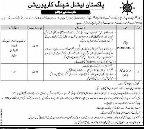 Pakistan National Shipping Corporation PNSC Latest Jobs in Pakistan - Download Job Application Form - www.pnsc.com.pk