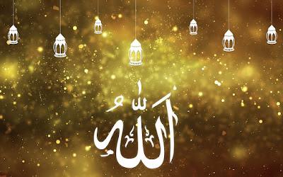 kaligrafi allah muhammad yang indah