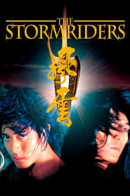 The Storm Riders 1998