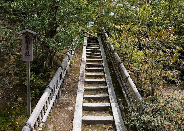 Kinkaku-ji Grounds