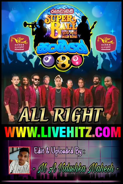 RUPAVAHINI SUPER BALL SANGEETHE WITH ALL RIGHT 2020