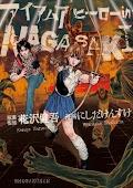 I Am a Hero in Nagasaki