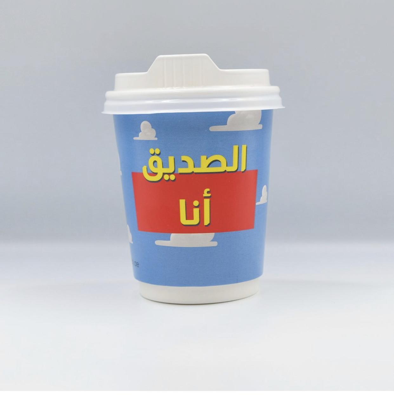 """""""رفاه"""" تجسد الإبداع الإماراتي وروعة وبساطة التصميم"""