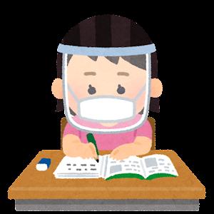 フェイスシールドを付けて授業を受ける学生のイラスト(小学校・女の子)