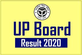 up board result 2020 date  27 June को आएगा 10वीं 12वीं का रिजल्ट  up board result kaise dekhen
