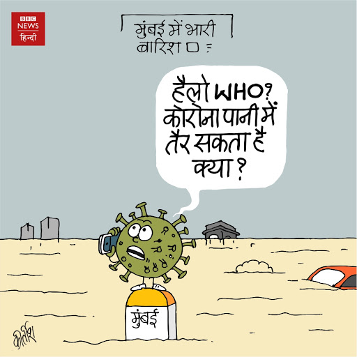 Mumbai, rain, corona, covid 19, who, kirtish bhatt cartoon