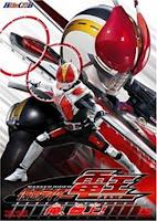 Kamen Rider Den-O (Subtitle Indonesia)