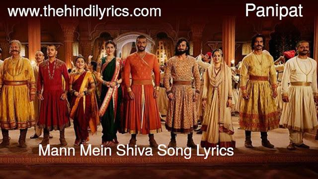 Mann Mein Shiva Lyrics – Panipat | Ajay Atul (2019)