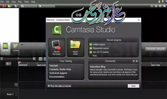 تحميل Camtasia Studio 2020 احدث اصدار مع كود التفعيل مدى الحياة