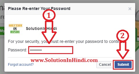 facebook deleted messages recovery ke liye password deke submit kare