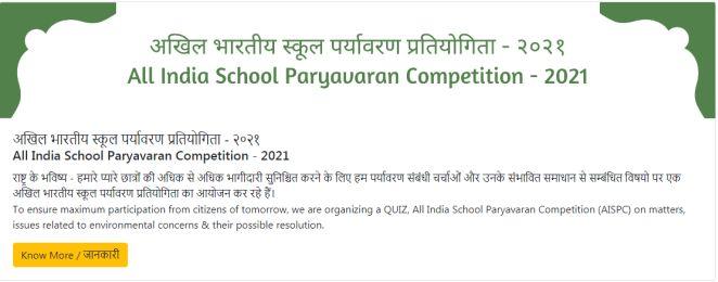 All India School Paryavaran Competition - 2021