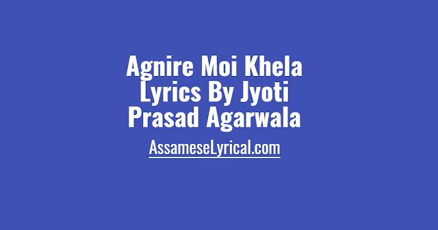 Agnire Moi Khela Lyrics
