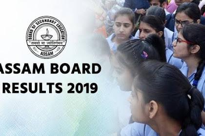 Assam HS Result 2019: असम बोर्ड 12वीं के नतीजे घोषित, Tech News