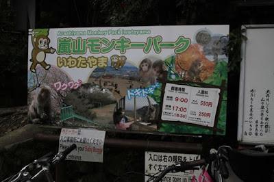 Parque dos Macacos