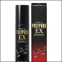 おすすめ男性育毛剤+発毛剤比較ランキング