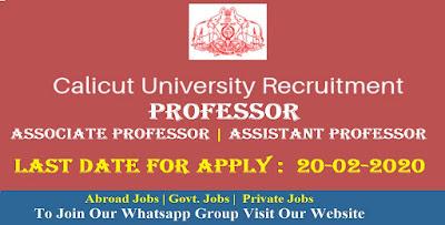 Calicut University Teaching Faculty Vacancy 2020