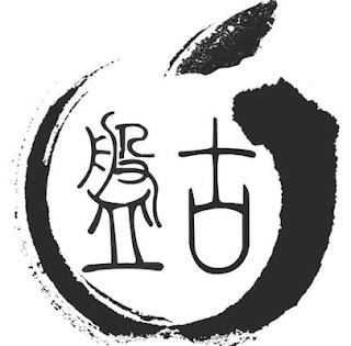 Pangu Team Rilis Tool Jailbreak untuk iOS 9.2-iOS 9.3.3