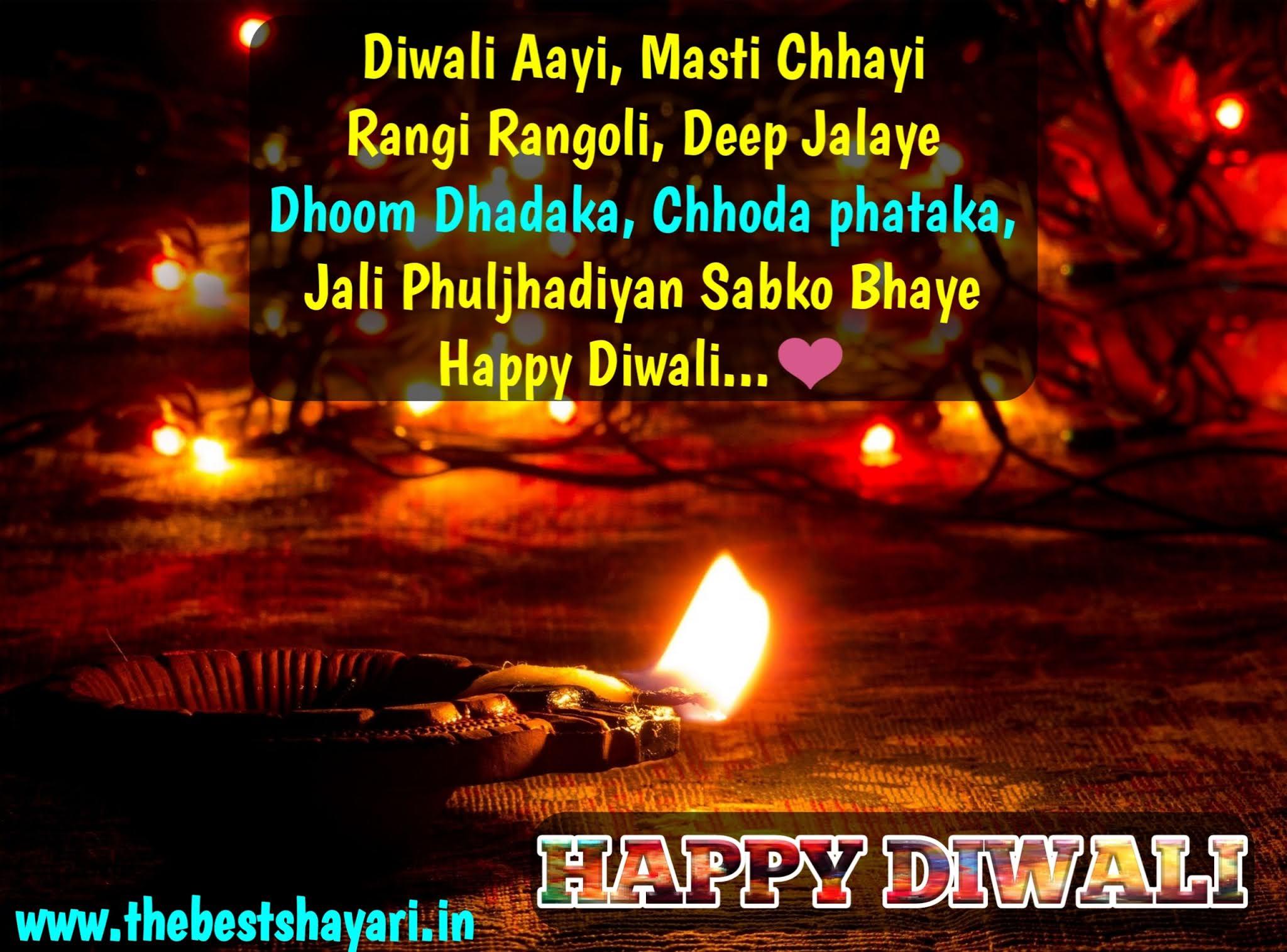 deepavali wishes in English
