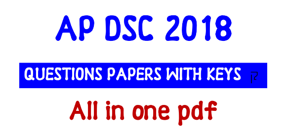 AP DSC Previous year Question Papers of SGT SAs LP PD PET Download /2020/01/AP-DSC-Previous-year-Question-Papers-of-SGT-SAs-LP-PD-PET-Download.html