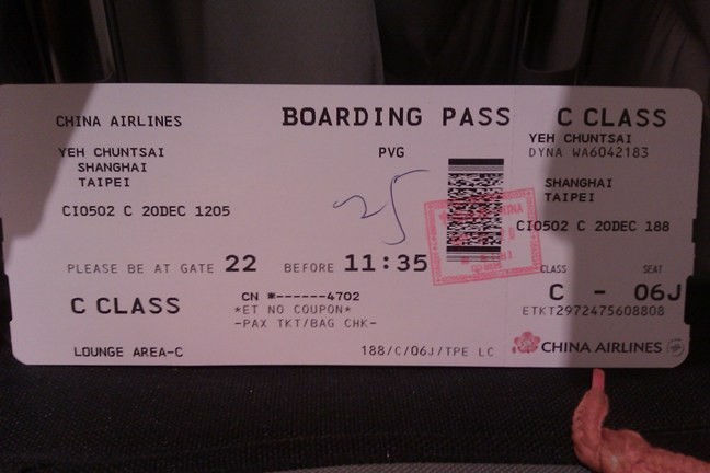 Qr Code Applications 2d Barcode Pdf417 On Chinaairlines Boarding Pass