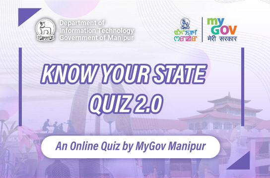 Know Your State Quiz 2.0 by MyGov Manipur