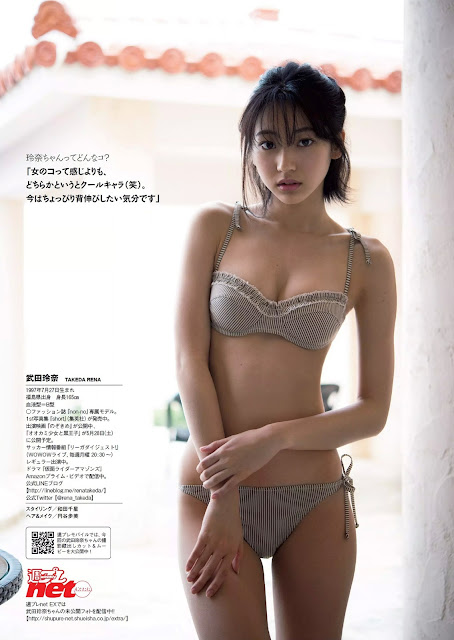 Rena Takeda 武田玲奈 Weekly Playboy May 2016 Photos 3