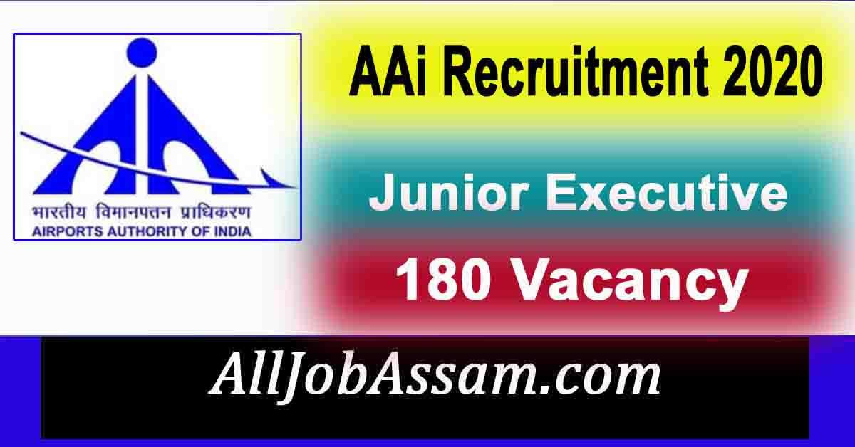 Airports Authority Of India Recruitment 2020
