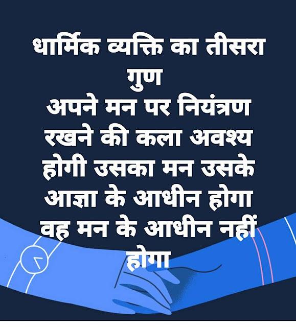 Dharmic peoples
