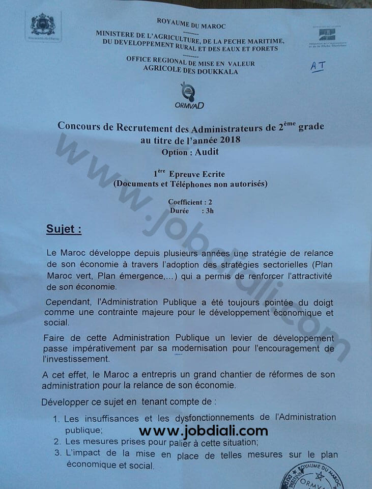 Exemple Concours de Recrutement des Administrateurs 2ème grade 2018 - Ministère de l'Agriculture et de la Pêche Maritime