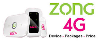 |Zong 4G|Device Price And Packages in Pakistan 2020.