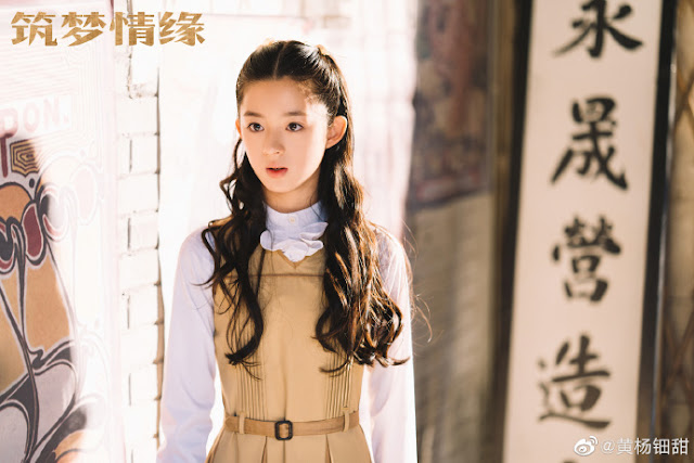yang mi child actress huang yang tian tian