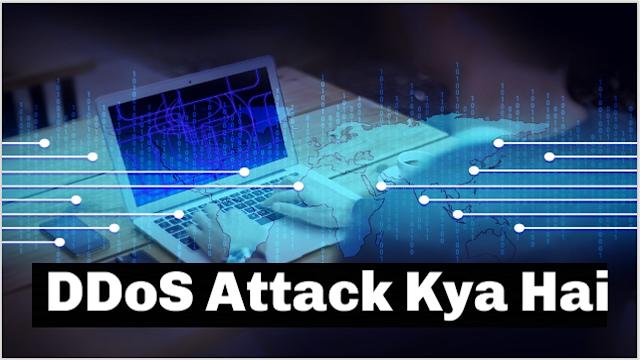 DDoS Attack Kya Hai ? What is a DDoS Attack  2019