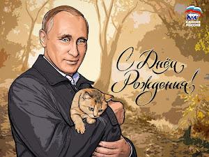 7 października 2021, Moskwa (Rosja) - urodziny prezydenta Rosji