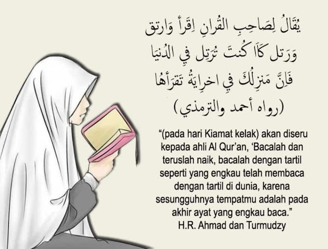 Siapakah Sohibul Qur'an?