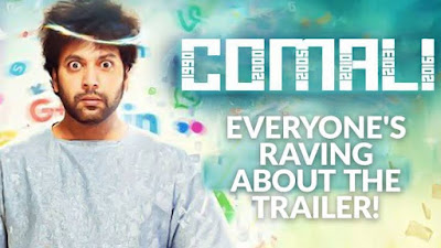 Comali dubbed in hindi full movie download in hd quality
