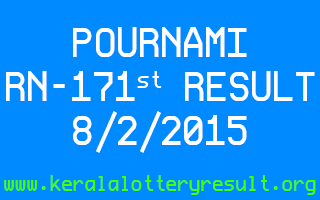POURNAMI Lottery RN-171 Result 8-2-2015