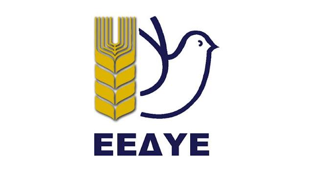Η Επιτροπή Ειρήνης Αργολίδας, μέλος ΕΕΔΥΕ, καλεί το λαό σε επαγρύπνηση και ετοιμότητα δράσης