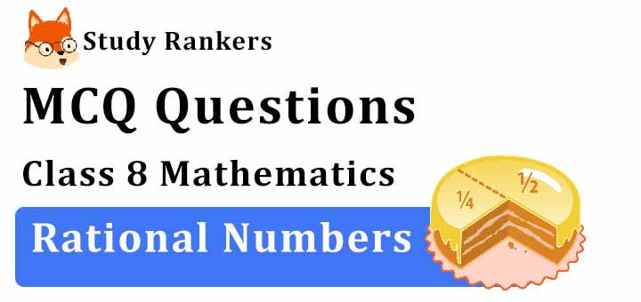 MCQ Questions for Class 8 Maths: Ch 1 Rational Numbers