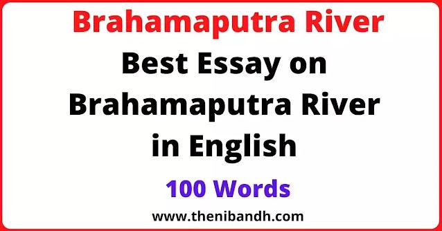 Brahamaputra River text image