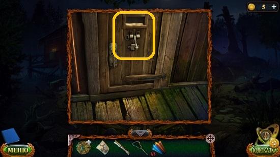 стучим в двери, но они закрыты в игре затерянные земли 6