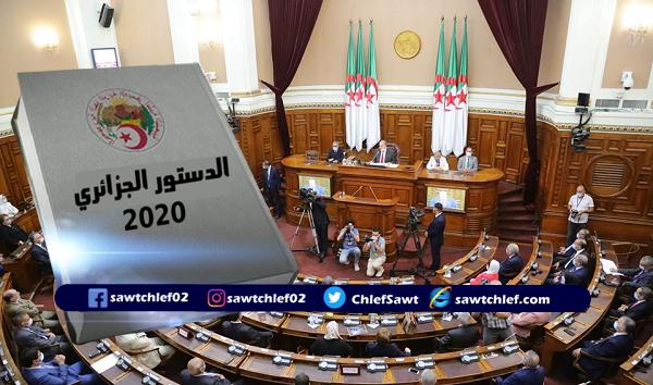هذا موعد نزول الدستور إلى قبة البرلمان