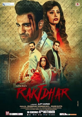 Raktdhar Movie
