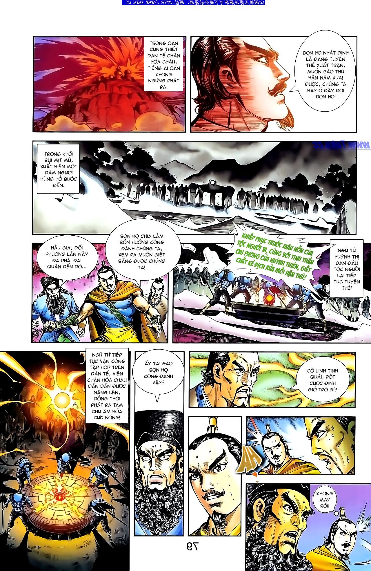 Cơ Phát Khai Chu Bản chapter 135 trang 4