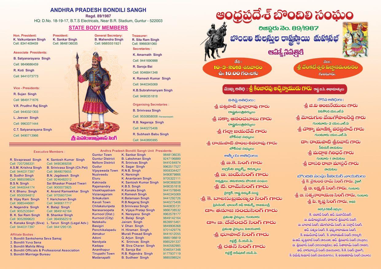 Andhra castes