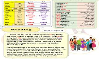 الوحدة الاولى والثانية من مذكرة انجليشيانو فى اللغة الانجليزية -الصف الاول الاعدادى الترم الاول