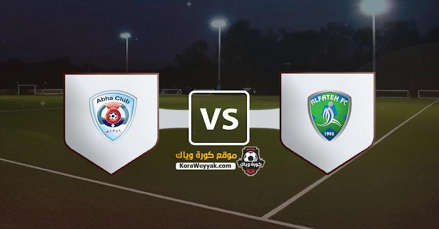 نتيجة مباراة الفتح وأبها اليوم الاثنين 7 ديسمبر 2020 في الدوري السعودي