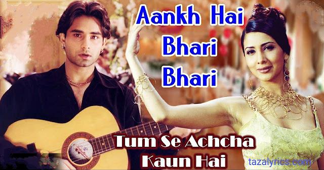 Aankh Hai Bhari Bhari Lyrics - Tum Se Achcha Kaun Hai
