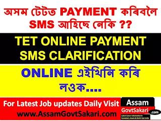 Assam TET 2019 Online Payment